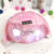 UV/LED műkörmös lámpa SUN x5 Plus gyöngyház rózsaszín